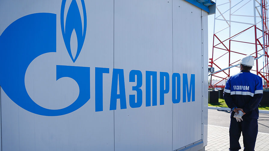 The assets of Gazprom were arrested in the Netherlands