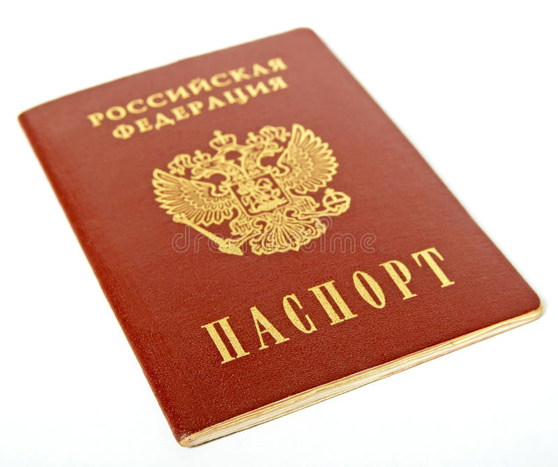 Announced nationalities who received Russian citizenship