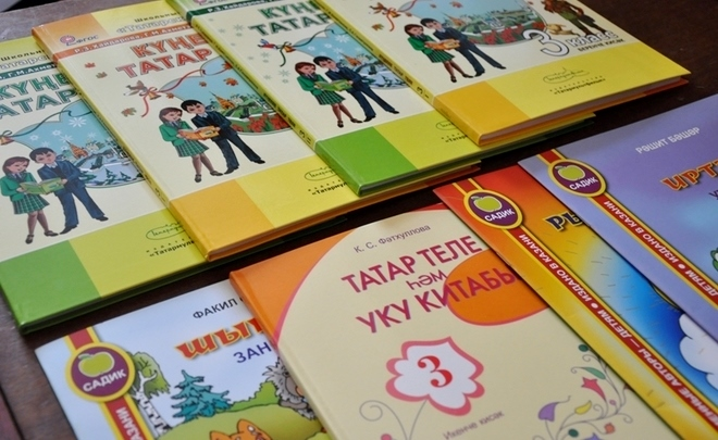 69% of Children in Tatarstan Chose to Study Tatar Language