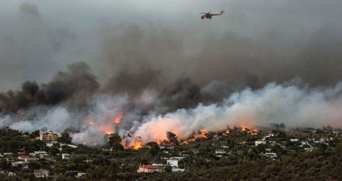 Fire Disaster in Greece: Death toll to reach 81