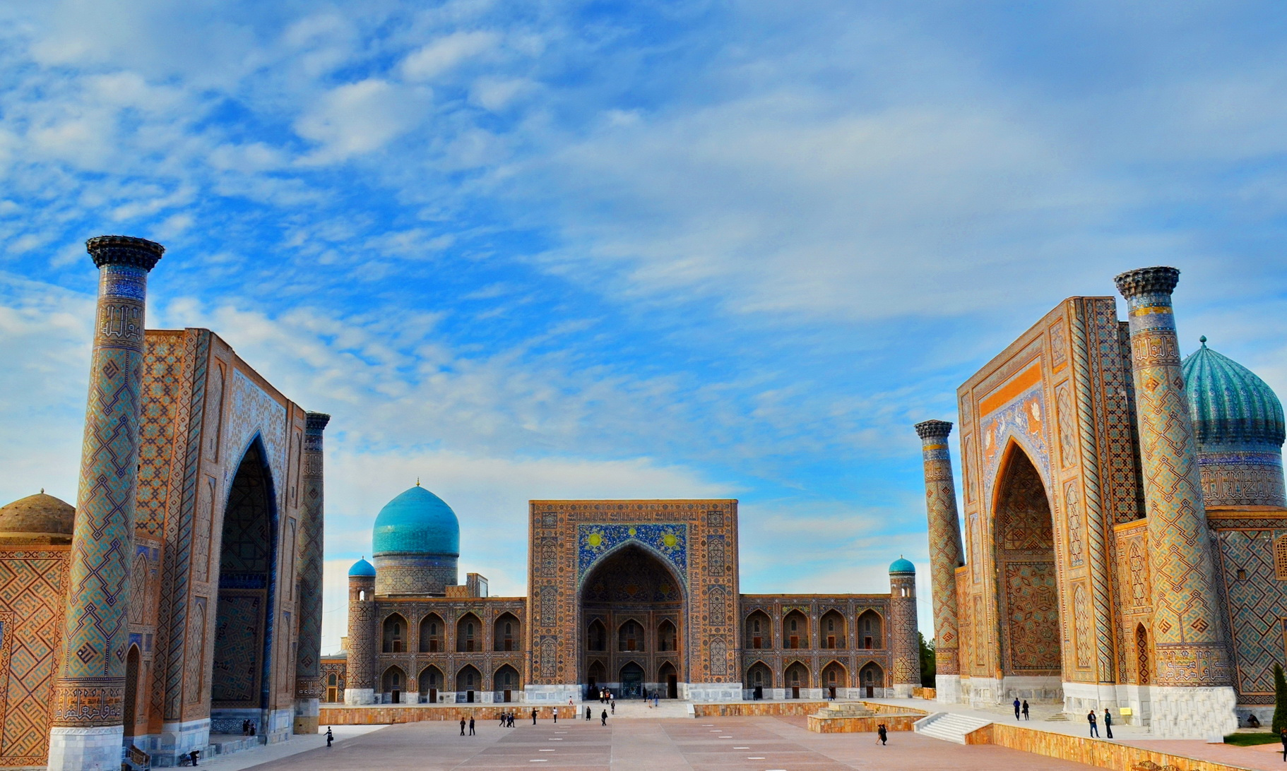 Shanghai Cooperation Organization plans to establish Tourism University in Samarkand
