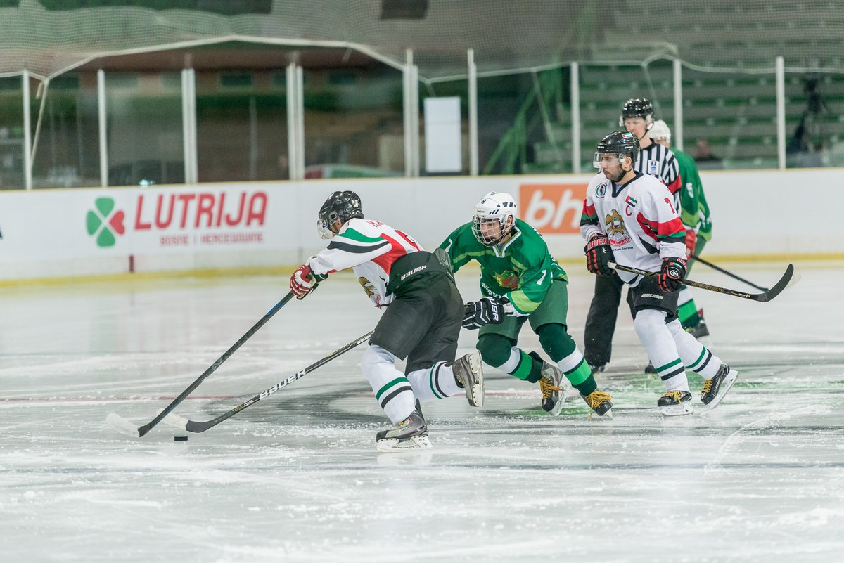 Turkmenistan Became a Member of the International Hockey Federation