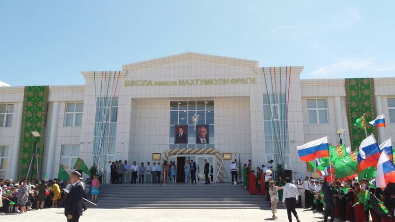 Turkmen school was opened in Russia