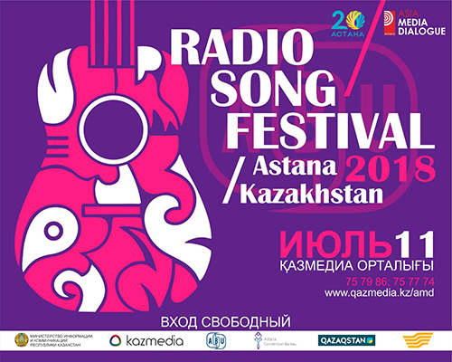 Astana will host Eurovision-like Song Festival